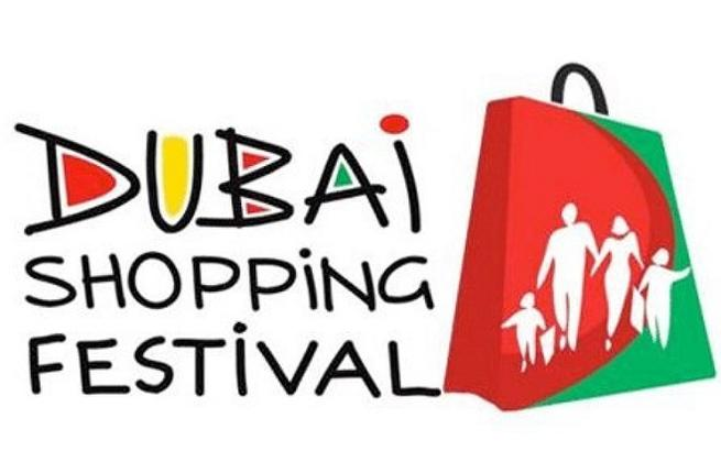 dubai_shopping_festival
