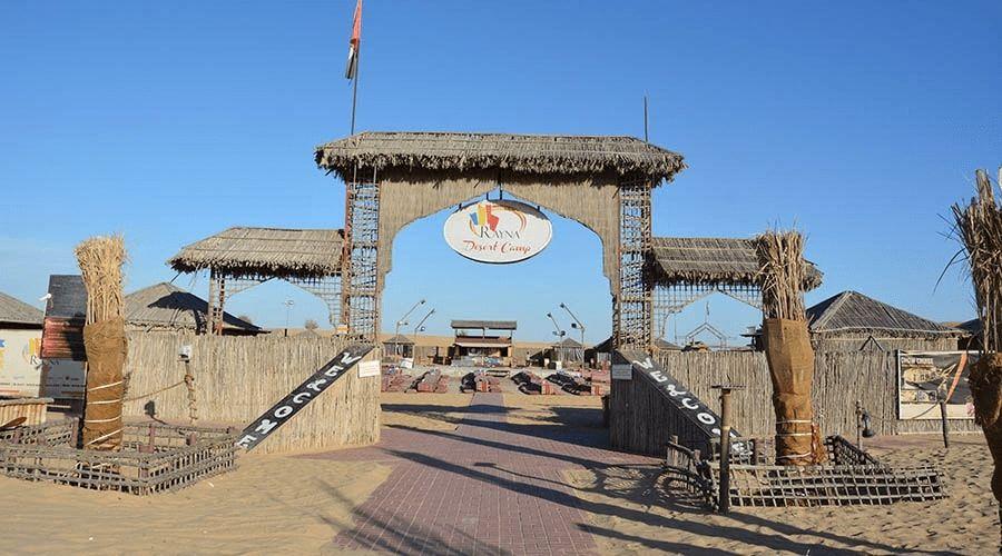 desert-safari camp